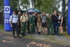 Informace o IV. ročníku IPA pochodu v Radíkově na stránkách IPA Rakousko